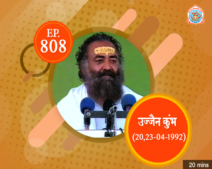 Episodes - Sadhna Plus (07-09-2018) - 0808
