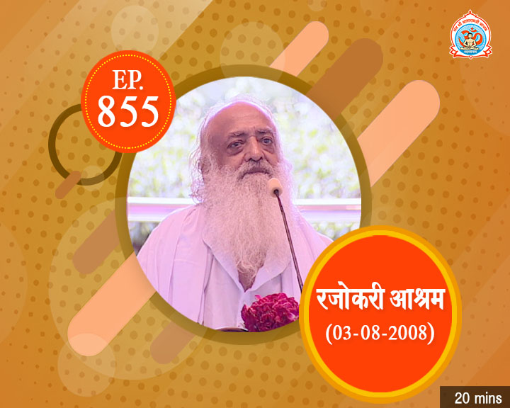 Episodes - Sadhna Plus (09-09-2018) - 0855