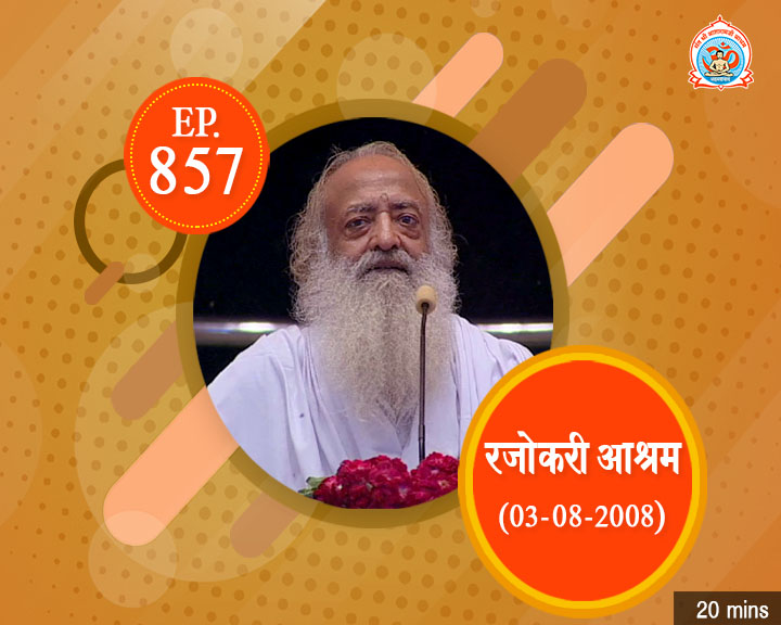 Episodes - Sadhna Plus (11-09-2018) - 0857