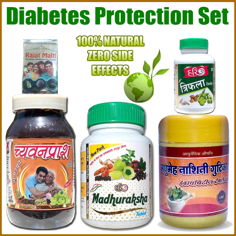 Diabetes Protection Set