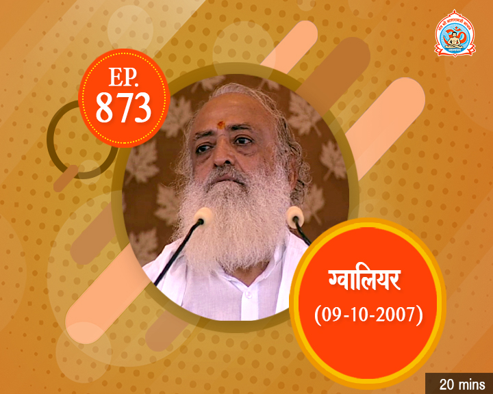 Episodes - Sadhna Plus (03-10-2018) - 0873