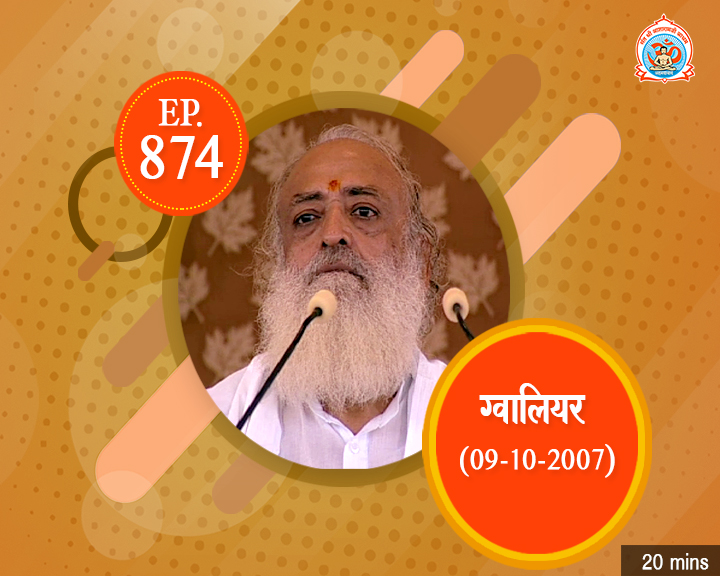 Episodes - Sadhna Plus (04-10-2018) - 0874