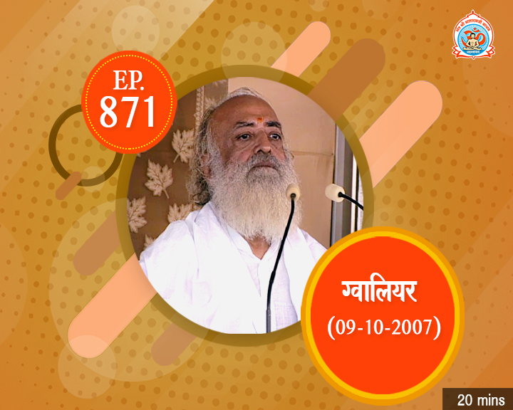 Episodes - Sadhna Plus (05-10-2018) - 0871