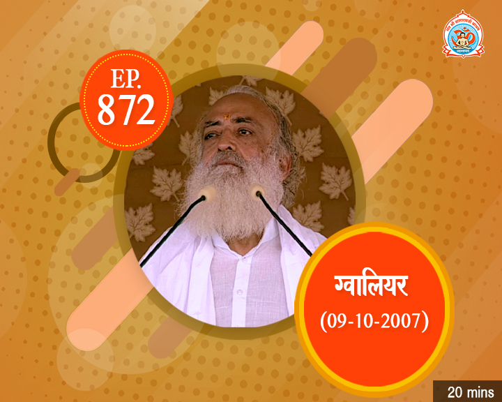 Episodes - Sadhna Plus (06-10-2018) - 0872