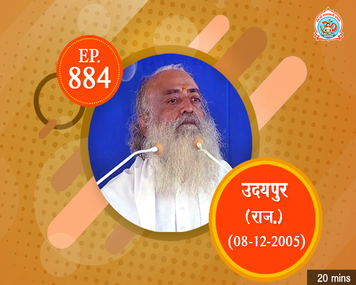 Episodes - Sadhna Plus (07-10-2018) - 0884