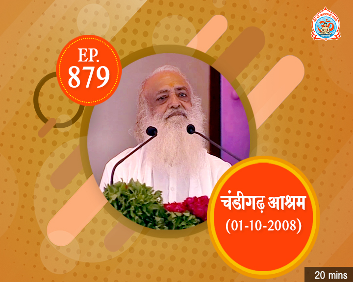Episodes - Sadhna Plus (08-10-2018) - 0879