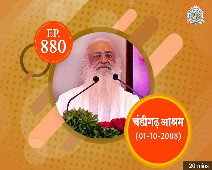 Episodes - Sadhna Plus (09-10-2018) - 0880