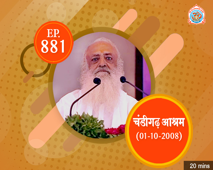 Episodes - Sadhna Plus (10-10-2018) - 0881