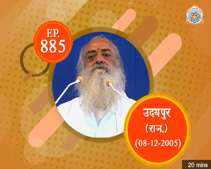 Episodes - Sadhna Plus (11-10-2018) - 0885