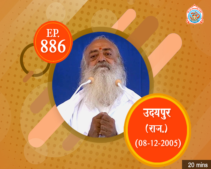 Episodes - Sadhna Plus (12-10-2018) - 0886