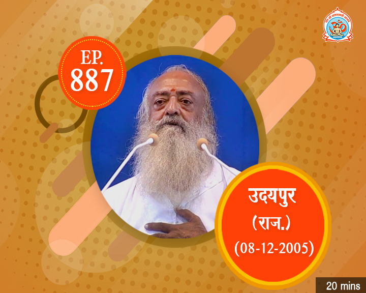 Episodes - Sadhna Plus (13-10-2018) - 0887