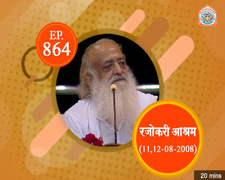 Episodes - Sadhna Plus (14-10-2018) - 0865