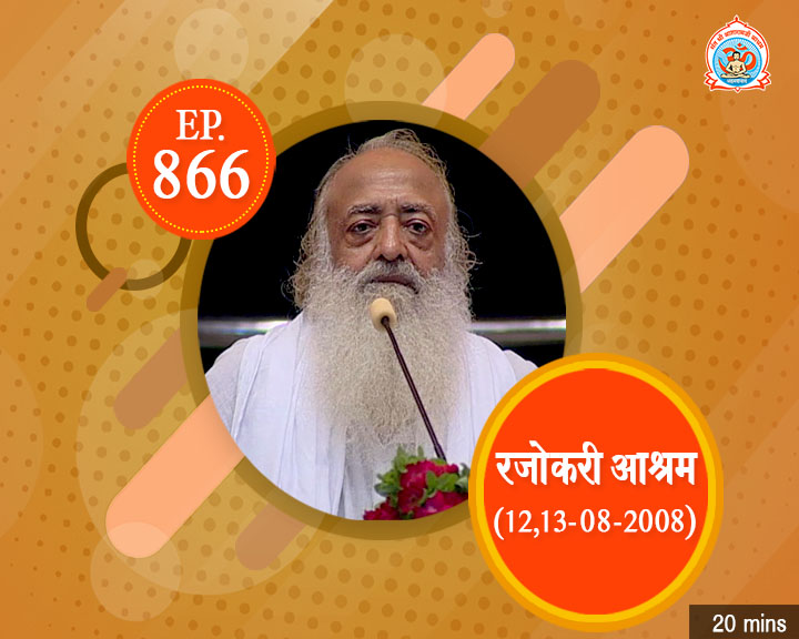 Episodes - Sadhna Plus (15-10-2018) - 0866