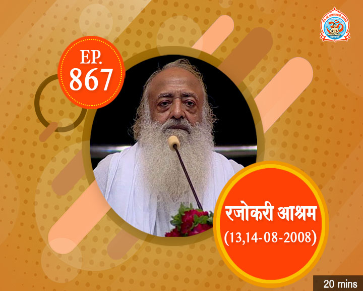 Episodes - Sadhna Plus (16-10-2018) - 0867