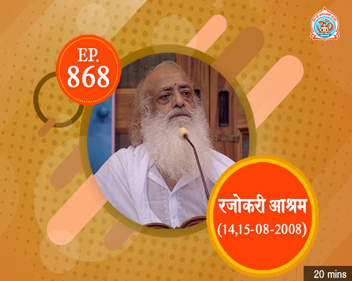 Episodes - Sadhna Plus (17-10-2018) - 0868