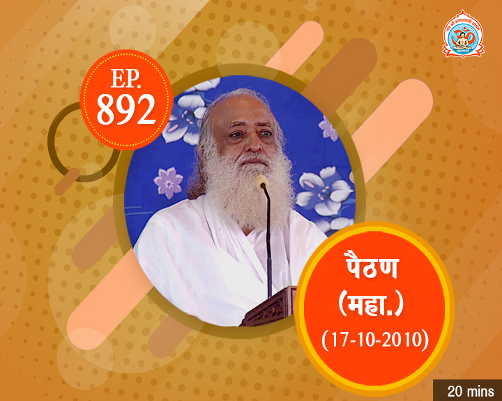 Episodes - Sadhna Plus (18-10-2018) - 0892