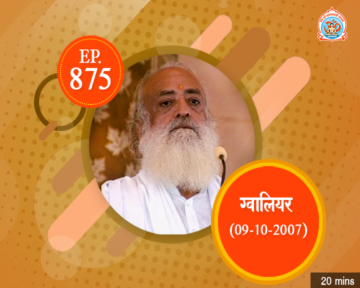 Episodes - Sadhna Plus (20-10-2018) - 0875