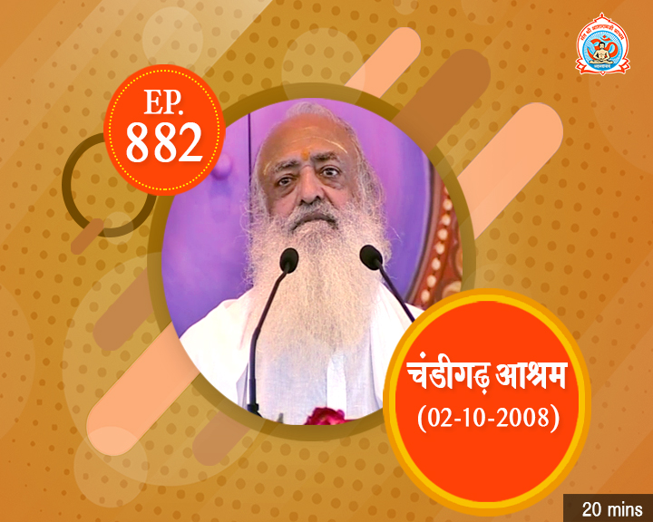 Episodes - Sadhna Plus (25-10-2018) - 0882