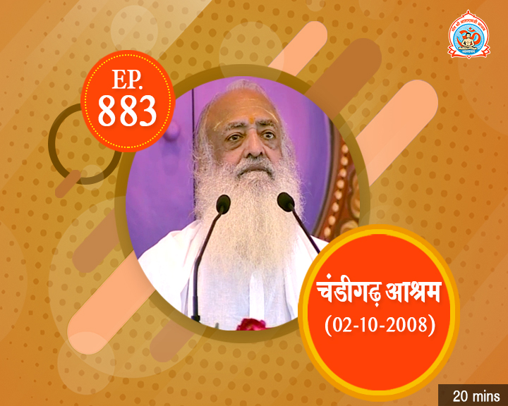Episodes - Sadhna Plus (26-10-2018) - 0883
