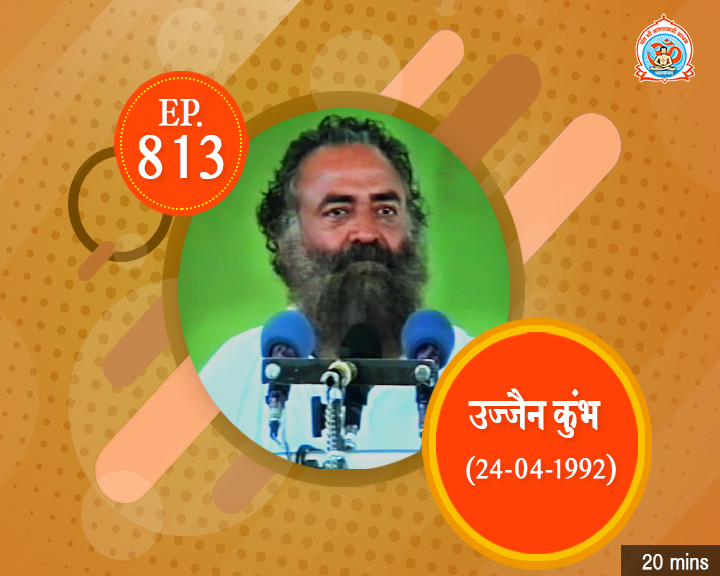 Episodes - Sadhna Plus (25-11-2018) - 0813
