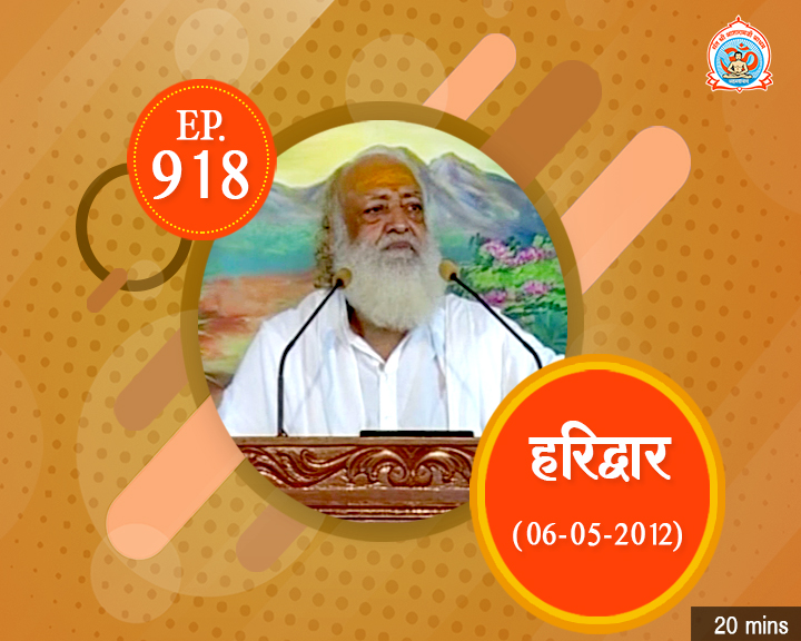 Episodes - Sadhna Plus (26-11-2018) - 0918