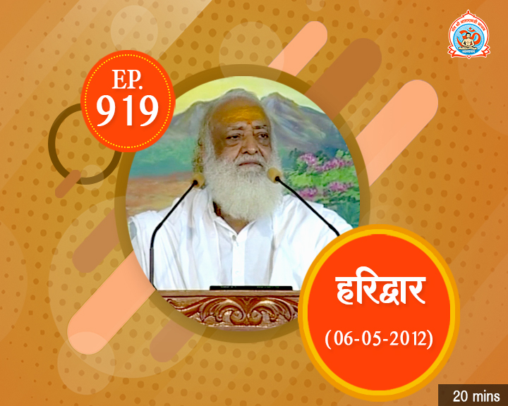 Episodes - Sadhna Plus (27-11-2018) - 0919