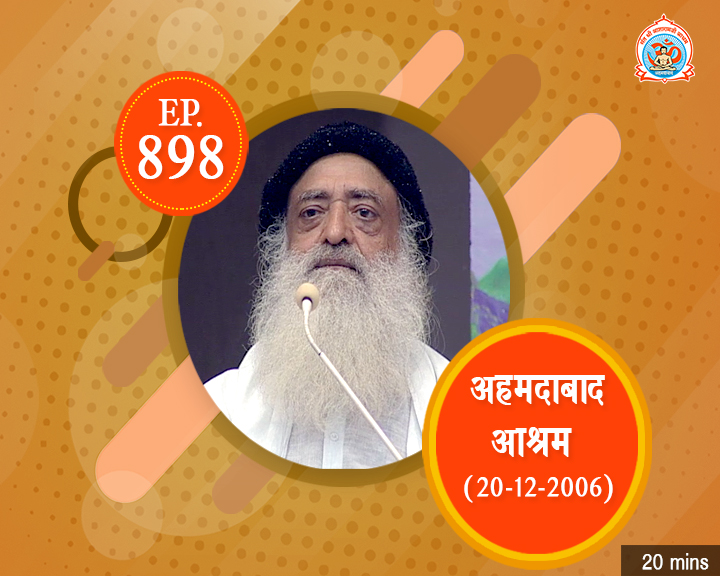 Episodes - Sadhna Plus (24-11-2018) - 0898