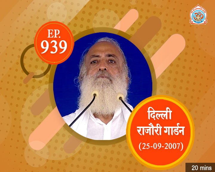 Episodes - Sadhna Plus (02-12-2018) - 0939
