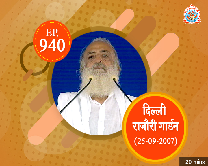 Episodes - Sadhna Plus (03-12-2018) - 0940