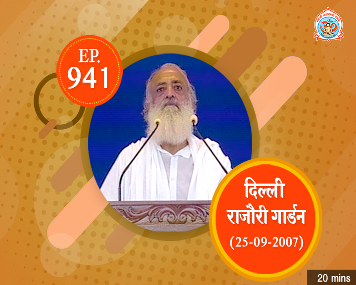 Episodes - Sadhna Plus (04-12-2018) - 0941