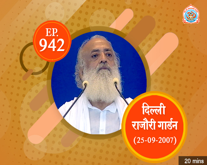 Episodes - Sadhna Plus (05-12-2018) - 0942