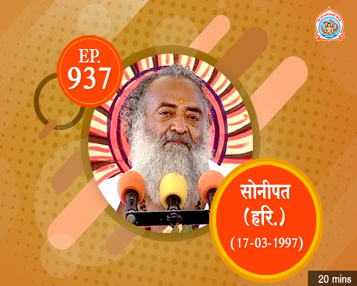 Episodes - Sadhna Plus (06-12-2018) - 0937