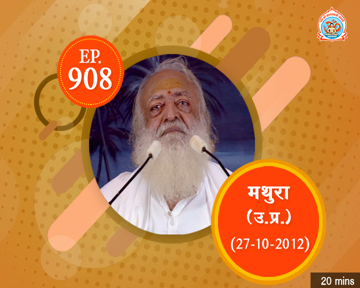 Episodes - Sadhna Plus (08-12-2018) - 0908