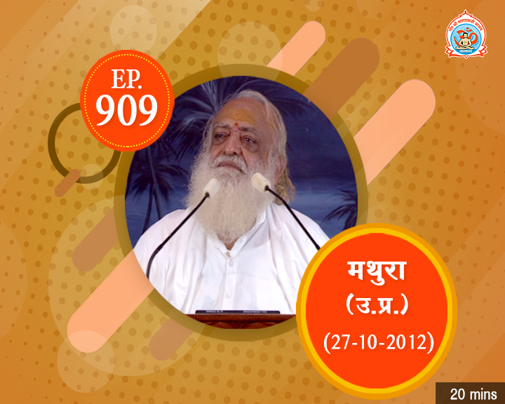 Episodes - Sadhna Plus (09-12-2018) - 0909