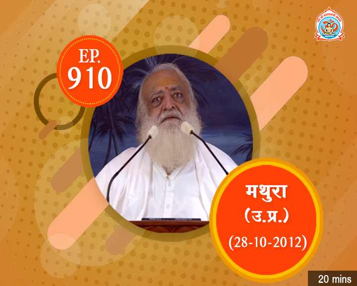 Episodes - Sadhna Plus (10-12-2018) - 0910