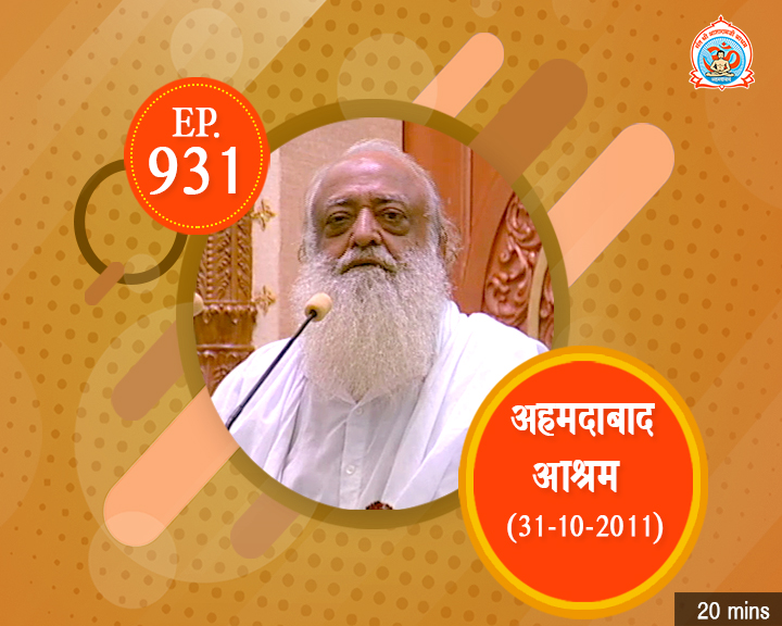 Episodes - Sadhna Plus (12-12-2018) - 0931