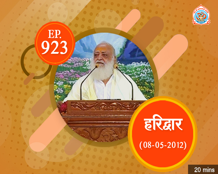 Episodes - Sadhna Plus (15-12-2018) - 0923