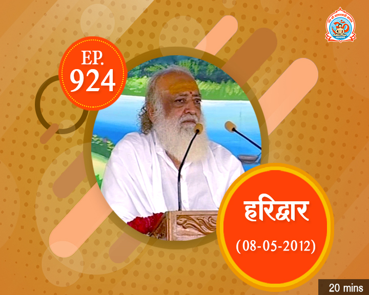 Episodes - Sadhna Plus (21-12-2018) - 0924