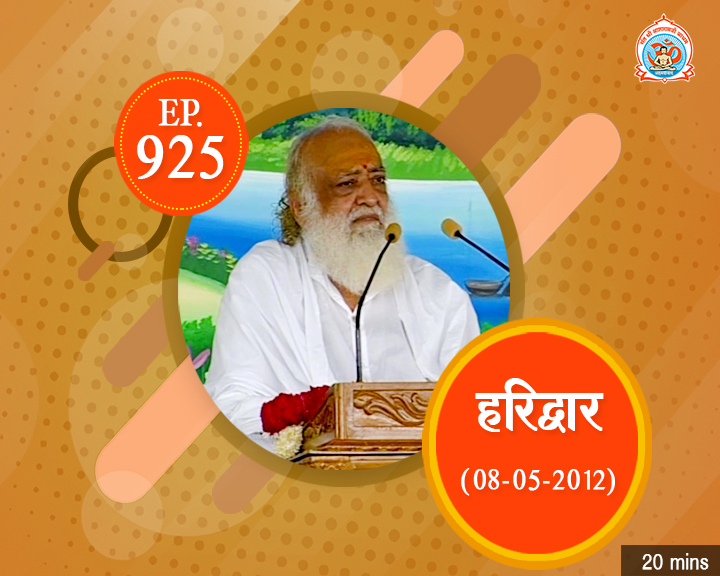 Episodes - Sadhna Plus (22-12-2018) - 0925
