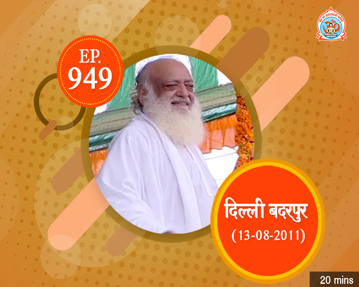 Episodes - Sadhna Plus (23-12-2018) - 0949