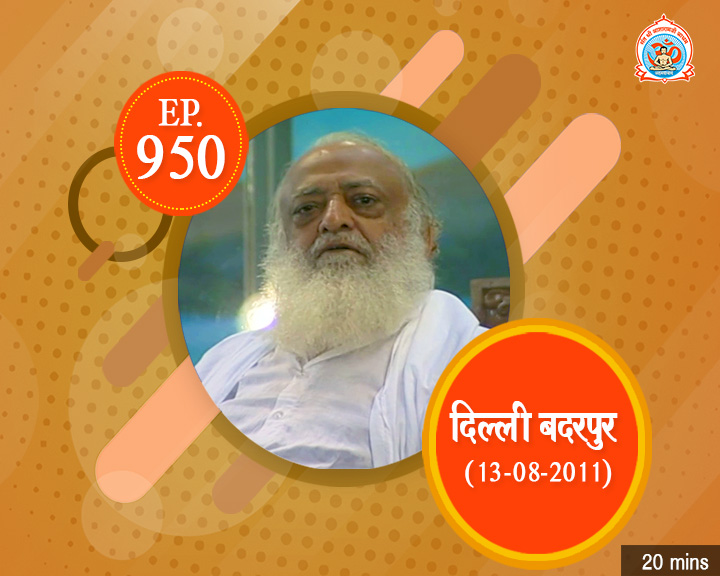 Episodes - Sadhna Plus (24-12-2018) - 0950