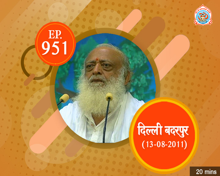 Episodes - Sadhna Plus (25-12-2018) - 0951