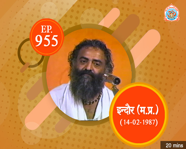 Episodes - Sadhna Plus (26-12-2018) - 0955