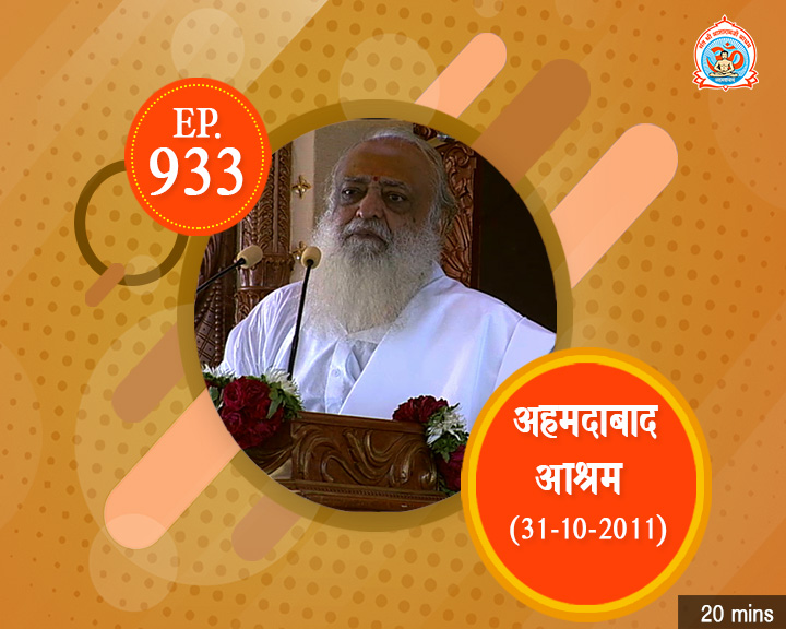 Episodes - Sadhna Plus (27-12-2018) - 0933