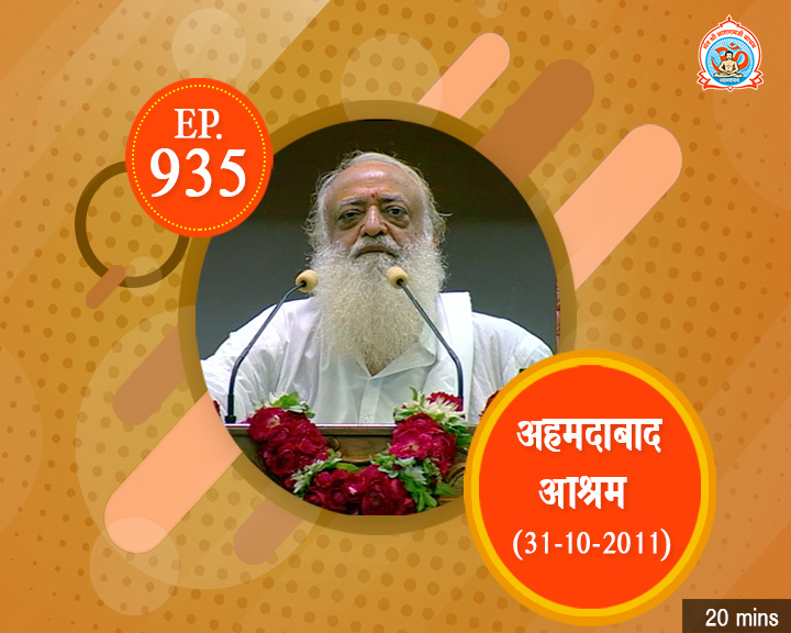 Episodes - Sadhna Plus (29-12-2018) - 0935