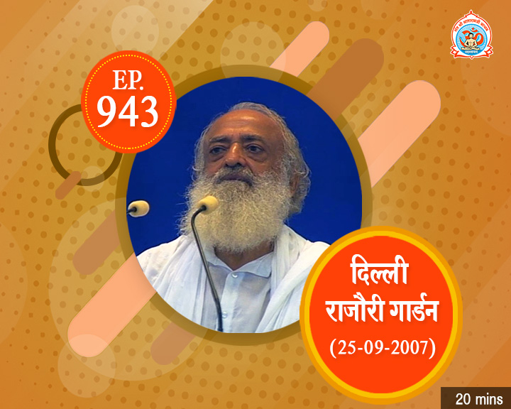 Episodes - Sadhna Plus (30-12-2018) - 0943