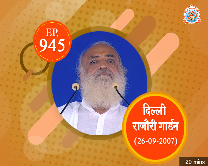 Episodes - Sadhna Plus (01-01-2019) - 0945