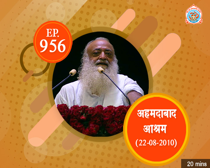 Episodes - Sadhna Plus (02-01-2019) - 0956