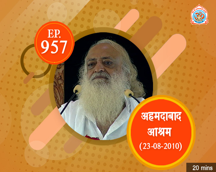 Episodes - Sadhna Plus (03-01-2019) - 0957