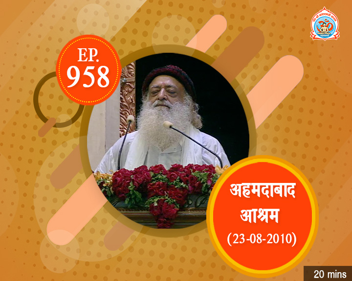 Episodes - Sadhna Plus (04-01-2019) - 0958